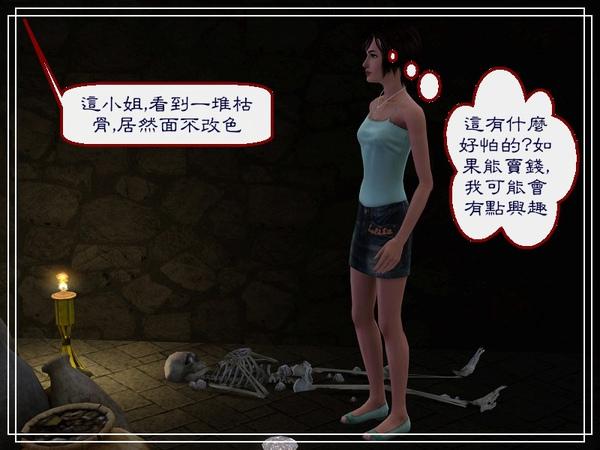 第四章Screenshot-193.jpg