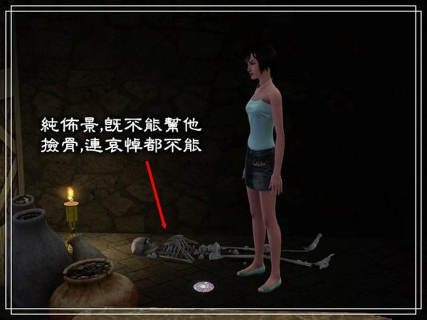 第四章Screenshot-194.jpg