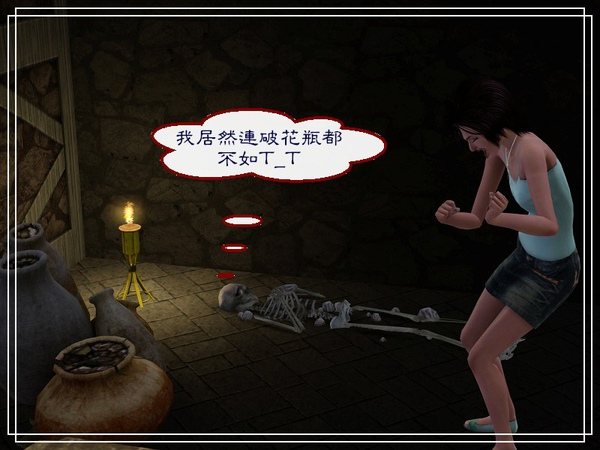 第四章Screenshot-195.jpg
