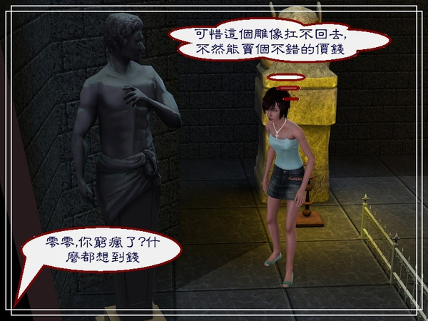 第四章Screenshot-201.jpg