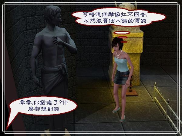 第四章Screenshot-201.jpg