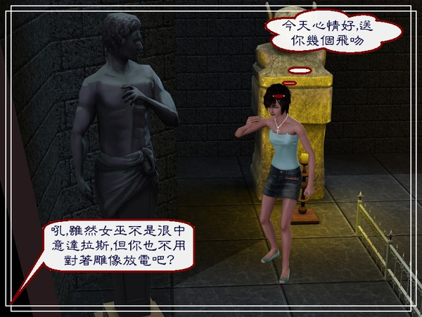 第四章Screenshot-202.jpg