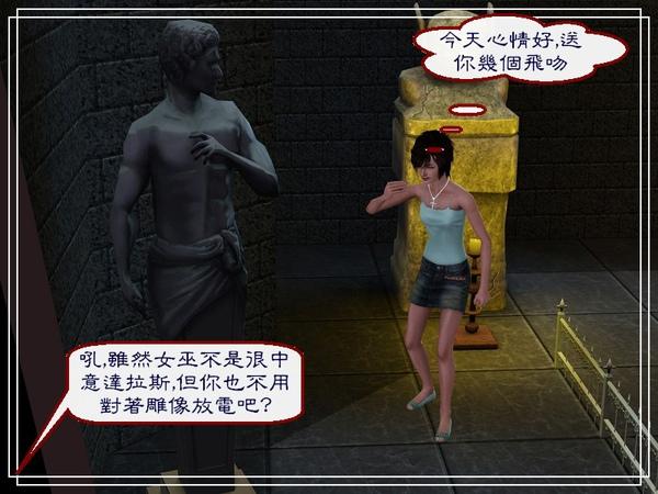 第四章Screenshot-202.jpg