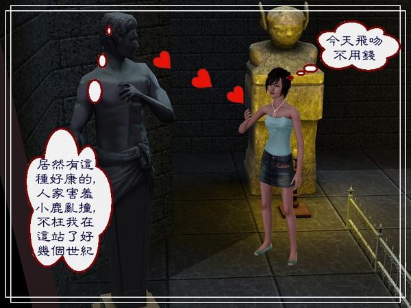 第四章Screenshot-203.jpg