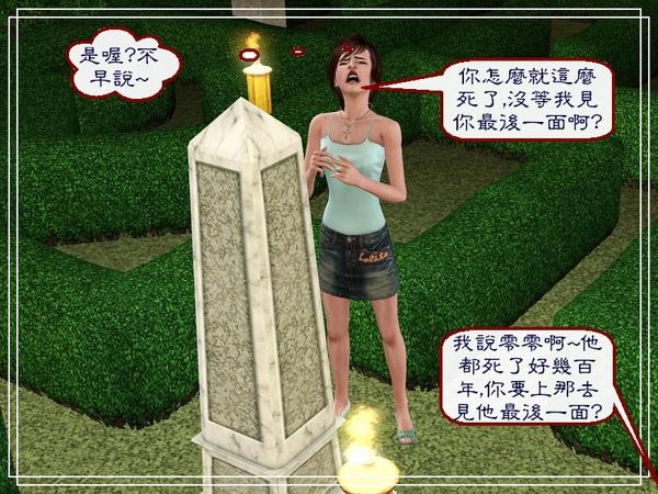 第四章Screenshot-204.jpg