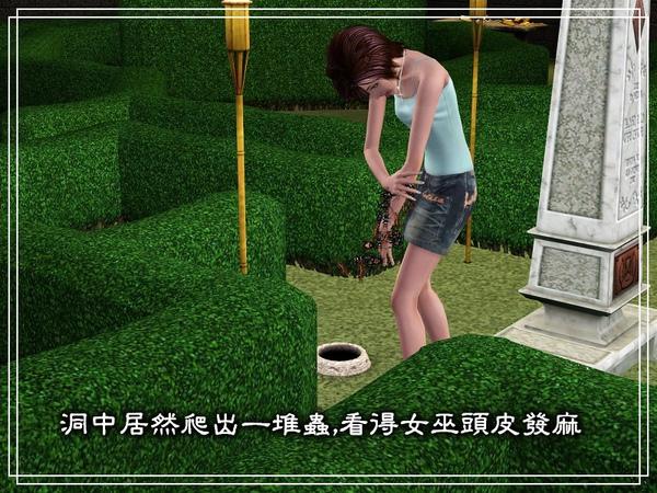 第四章Screenshot-207.jpg
