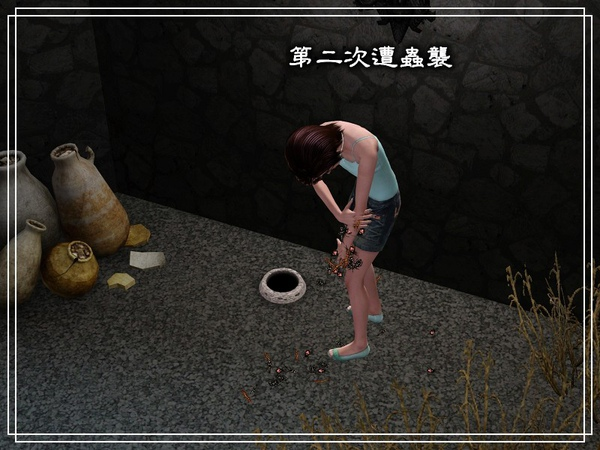 第四章Screenshot-209.jpg