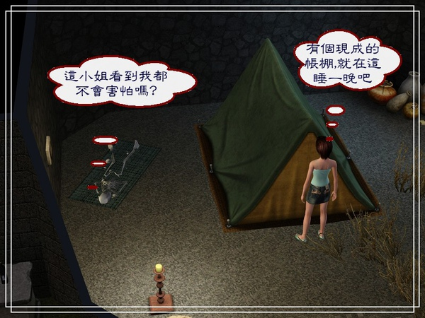 第四章Screenshot-210.jpg