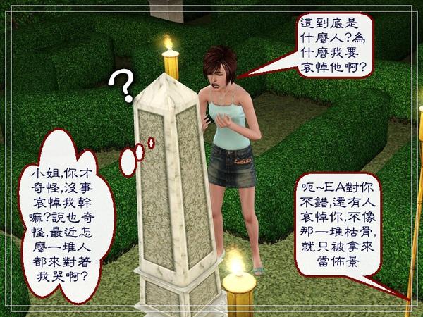 第四章Screenshot-205(001).jpg