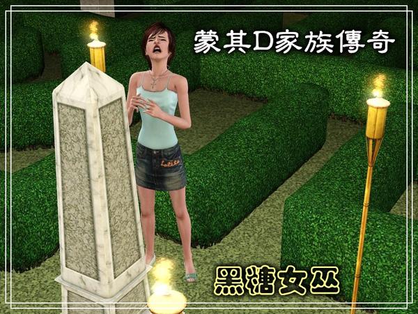 第四章Screenshot-204(001).jpg