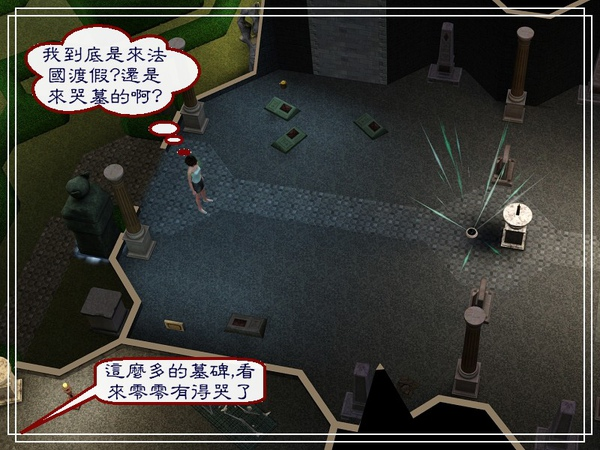 第六章Screenshot-11.jpg