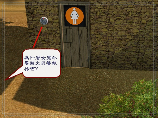 第六章Screenshot-47.jpg