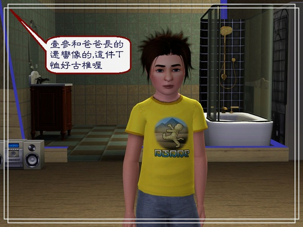 第六章Screenshot-48(001).jpg