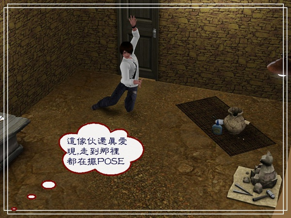第六章Screenshot-49.jpg