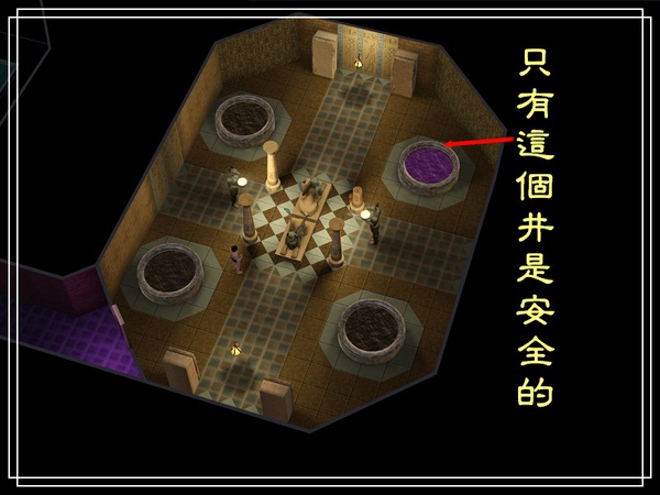 第六章Screenshot-69.jpg