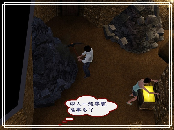 第六章Screenshot-93.jpg