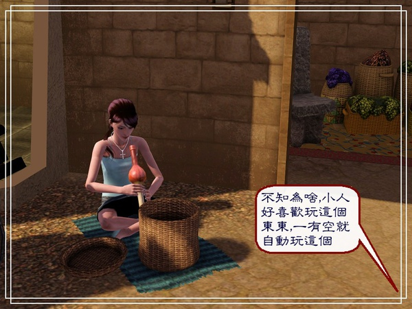 第六章Screenshot-96.jpg