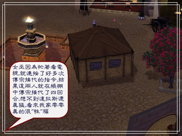 第六章Screenshot-101.jpg