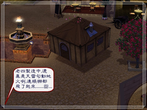 第六章Screenshot-102.jpg