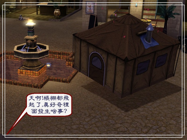 第六章Screenshot-107.jpg