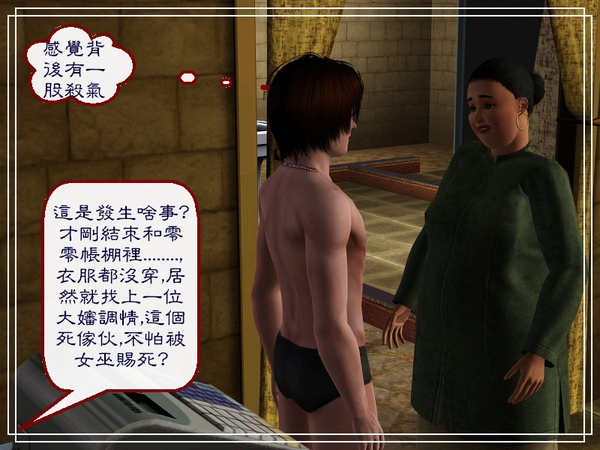 第六章Screenshot-112.jpg