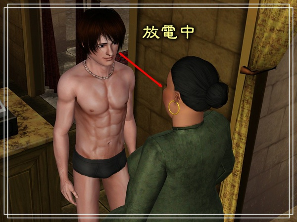 第六章Screenshot-113.jpg