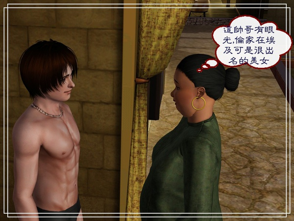 第六章Screenshot-114.jpg