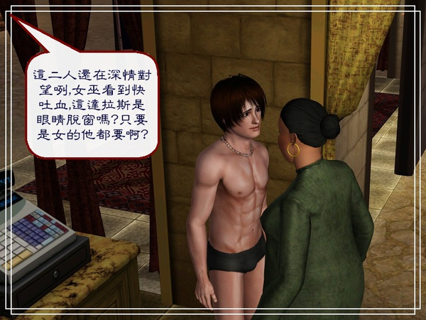 第六章Screenshot-115.jpg