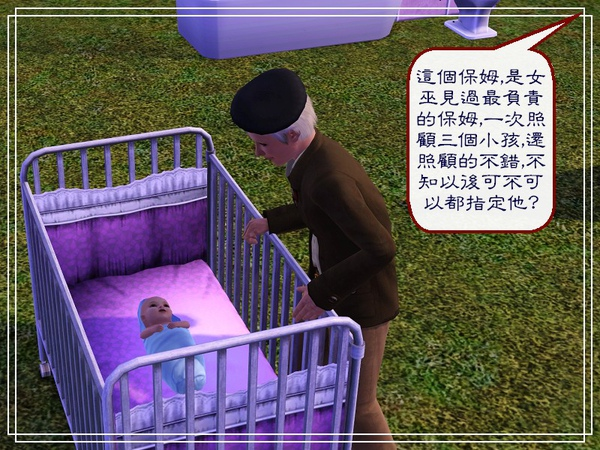 第六章Screenshot-120.jpg
