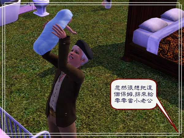 第六章Screenshot-121.jpg