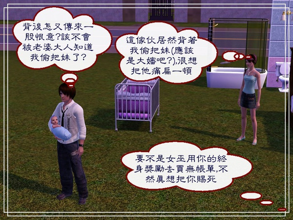 第六章Screenshot-122.jpg