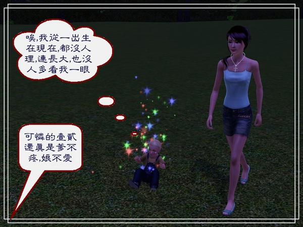 第六章Screenshot-123.jpg