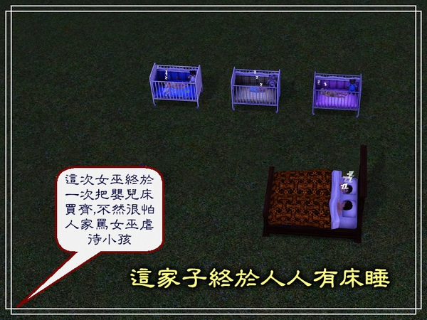 第六章Screenshot-124.jpg