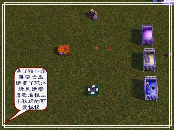 第六章Screenshot-126.jpg