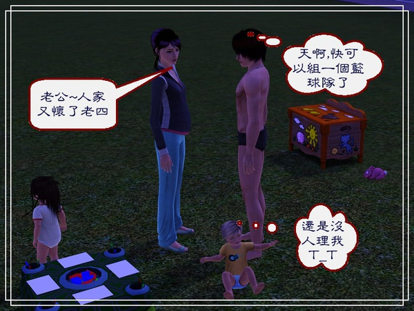 第六章Screenshot-127.jpg