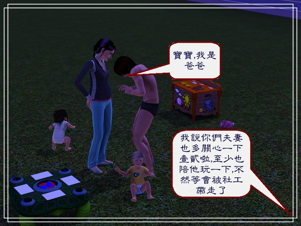 第六章Screenshot-128.jpg