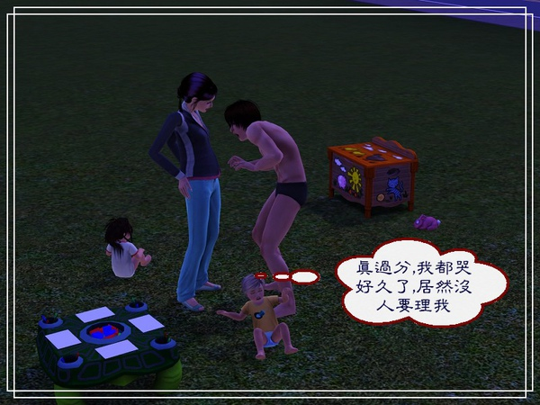 第六章Screenshot-129.jpg