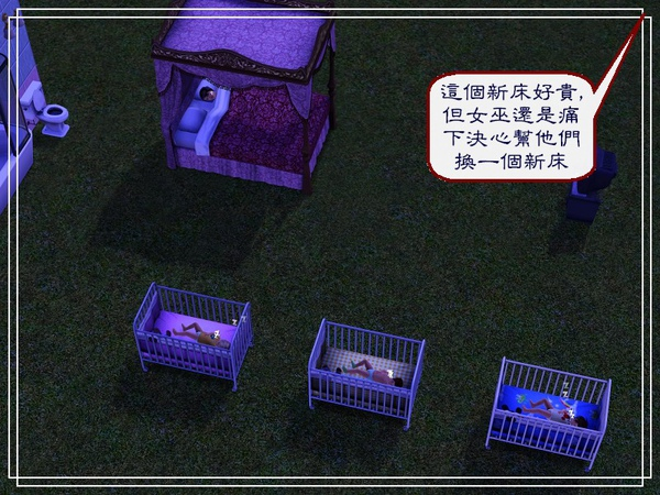 第六章Screenshot-134.jpg