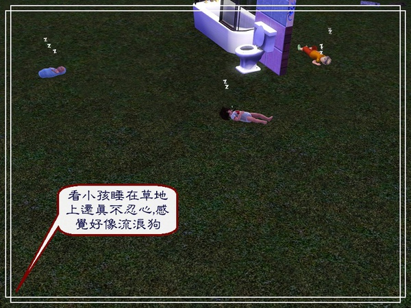 第六章Screenshot-137.jpg