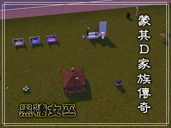 第六章Screenshot-142.jpg
