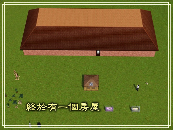 第六章Screenshot-154.jpg