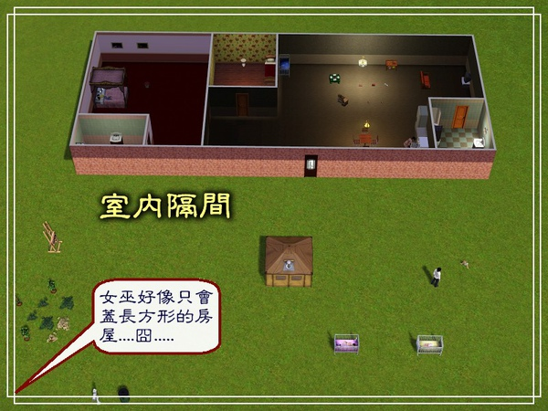 第六章Screenshot-155.jpg