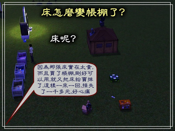 第六章Screenshot-141.jpg