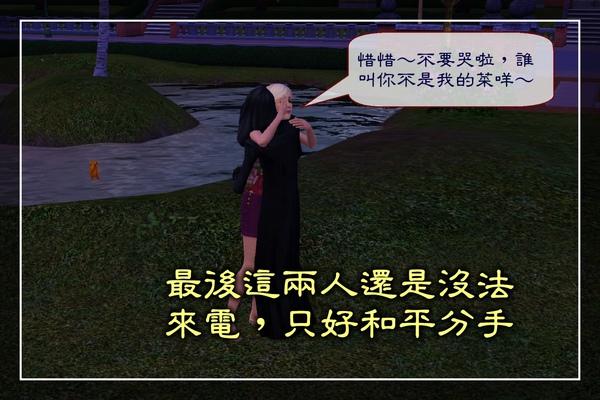 模三2009_1106_154453(004).jpg