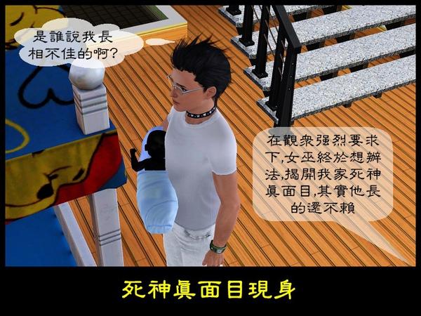 黑死神的春天(四)模三2009_1106_154255(008).jpg