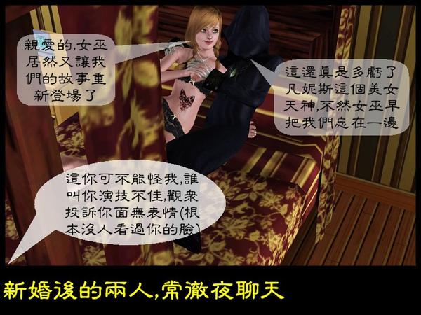 黑死神的春天(四)Screenshot-61.jpg