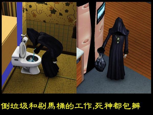 黑死神的春天(四)Screenshot-98.jpg