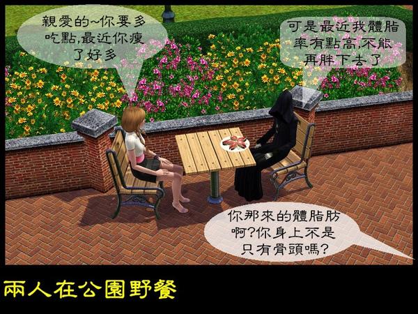 黑死神的春天(四)Screenshot-111.jpg