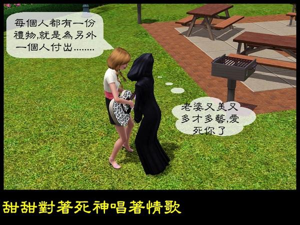 黑死神的春天(四)Screenshot-127.jpg