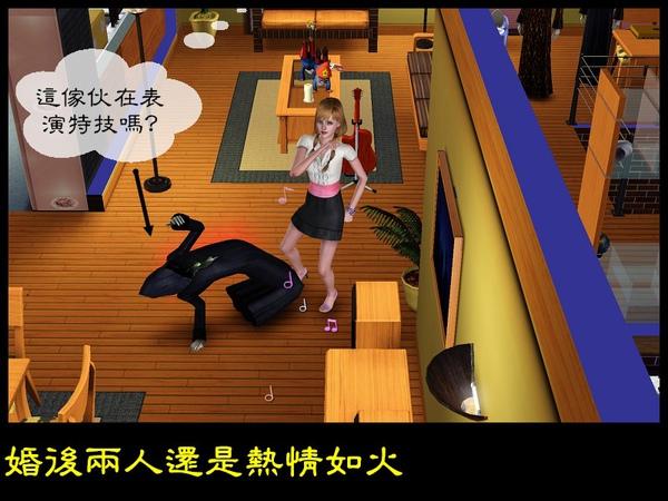黑死神的春天(四)Screenshot-133.jpg